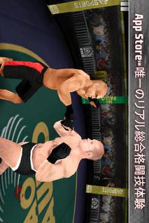 EA Sports 総合格闘技のスクリーンショット_1