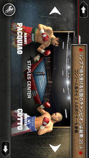 Fight Night Champion by EA Sports™のスクリーンショット_1