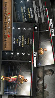 Fight Night Champion by EA Sports™のスクリーンショット_2