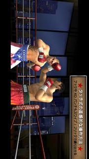 Fight Night Champion by EA Sports™のスクリーンショット_3