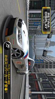 Need for Speed Shiftのスクリーンショット_1
