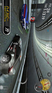 Need for Speed Shiftのスクリーンショット_2