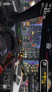 Need for Speed Shiftのスクリーンショット_3