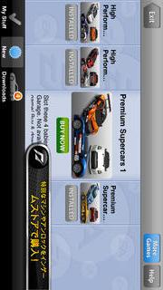 Need for Speed Shiftのスクリーンショット_4