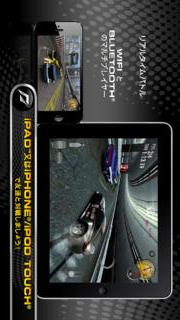 Need for Speed Shiftのスクリーンショット_5