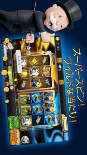 Monopoly Slotsのスクリーンショット_1