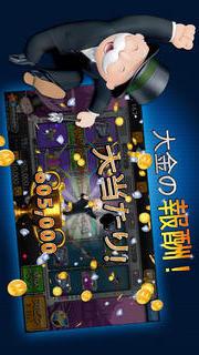 Monopoly Slotsのスクリーンショット_2
