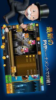 Monopoly Slotsのスクリーンショット_3