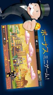 Monopoly Slotsのスクリーンショット_4