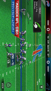 Madden NFL 25 by EA SPORTS™のスクリーンショット_1