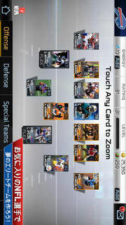 Madden NFL 25 by EA SPORTS™のスクリーンショット_2