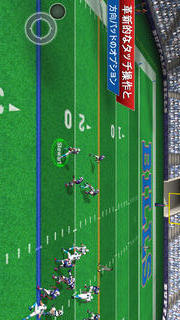 Madden NFL 25 by EA SPORTS™のスクリーンショット_3