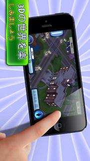 The Sims 3のスクリーンショット_3