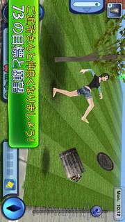 The Sims 3のスクリーンショット_4