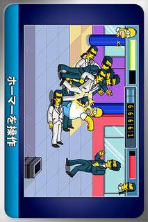 The Simpsons Arcadeのスクリーンショット_1