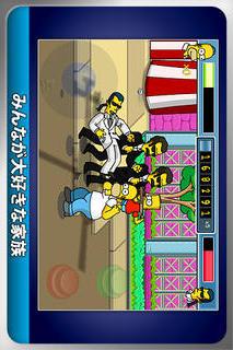 The Simpsons Arcadeのスクリーンショット_2