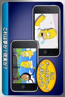 The Simpsons Arcadeのスクリーンショット_3
