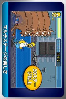 The Simpsons Arcadeのスクリーンショット_4