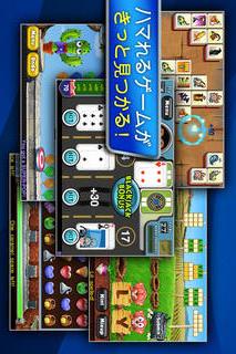 Pogo Gamesのスクリーンショット_2