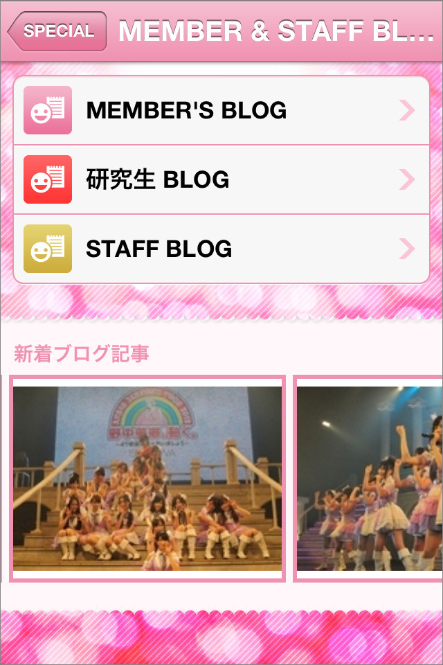 AKB48 Mobile (公式)のスクリーンショット_2