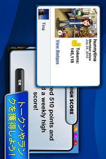 Pogo Gamesのスクリーンショット_4