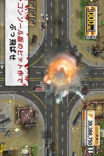 Burnout™ CRASH!のスクリーンショット_1
