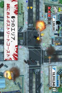 Burnout™ CRASH!のスクリーンショット_2
