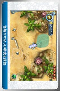 Spore™ Creatures Freeのスクリーンショット_2