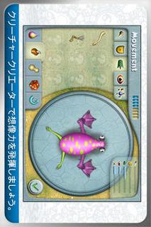 Spore™ Creatures Freeのスクリーンショット_3