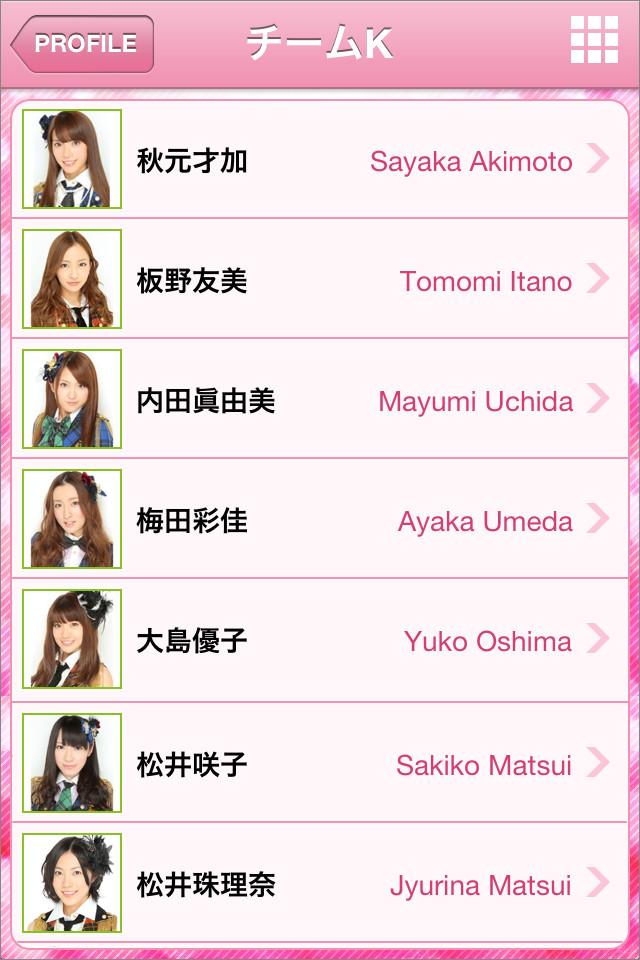 AKB48 Mobile (公式)のスクリーンショット_3