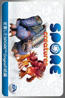 Spore™ Creatures Freeのスクリーンショット_5