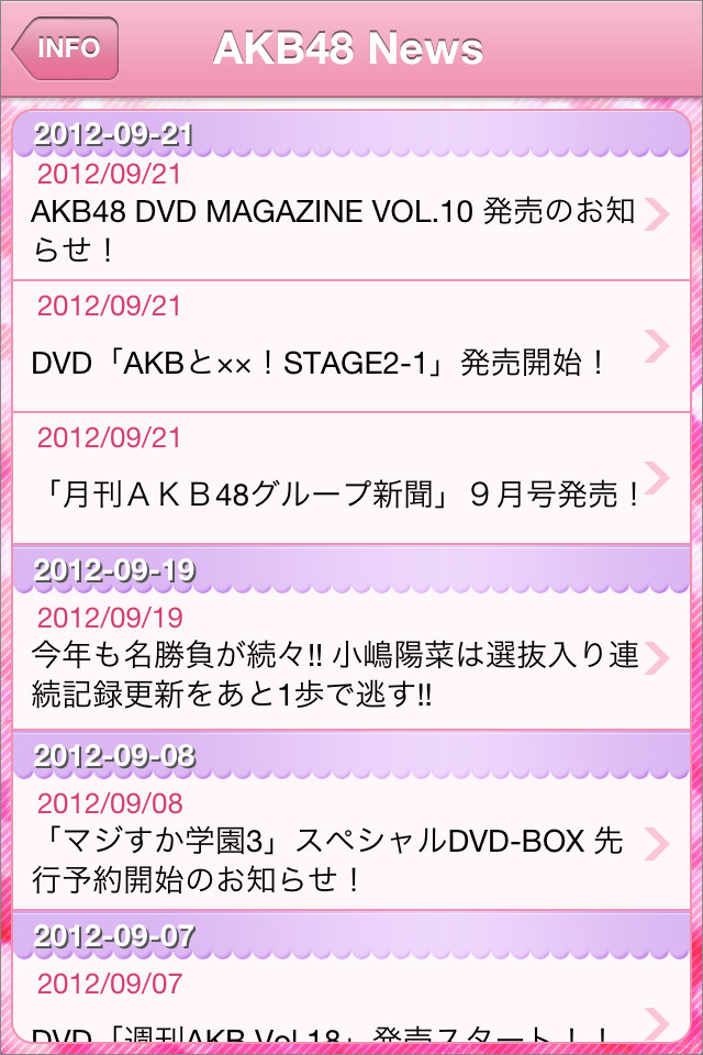 AKB48 Mobile (公式)のスクリーンショット_5