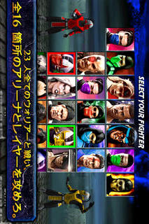 Ultimate Mortal Kombat™ 3のスクリーンショット_2