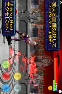 Ultimate Mortal Kombat™ 3のスクリーンショット_3