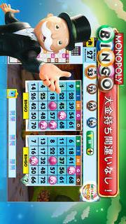 MONOPOLY Bingoのスクリーンショット_1