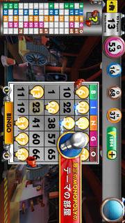 MONOPOLY Bingoのスクリーンショット_3