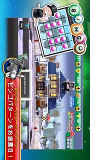 MONOPOLY Bingoのスクリーンショット_4