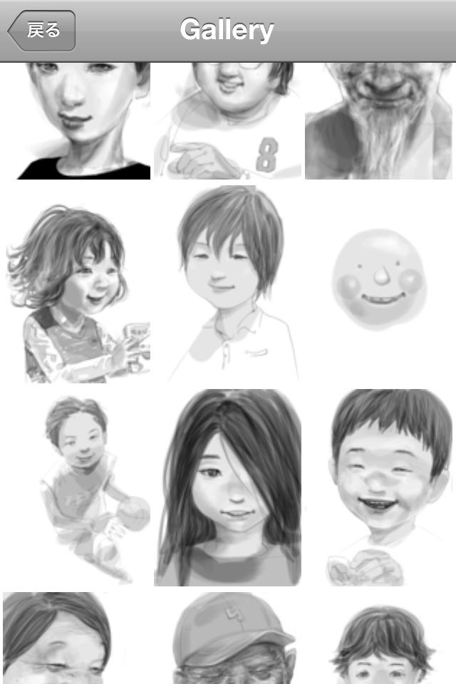 Smile by Inoue Takehikoのスクリーンショット_3