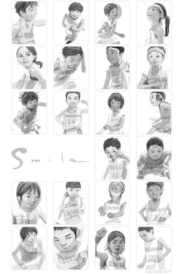 Smile by Inoue Takehikoのスクリーンショット_4
