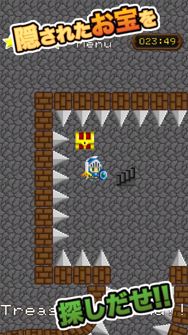 ギリギリ勇者のスクリーンショット_3