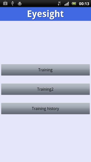 視力回復トレーニングのスクリーンショット_1