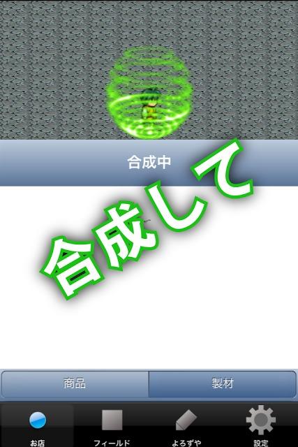放置ゲーム  今日から家具屋!!のスクリーンショット_2