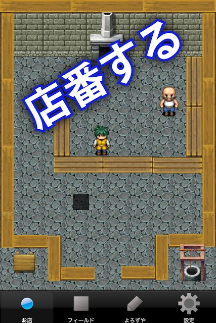 放置ゲーム  今日から家具屋!!のスクリーンショット_3
