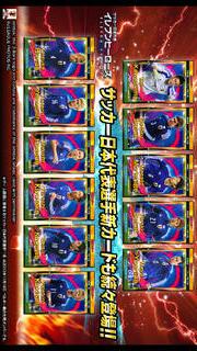 サッカー日本代表イレブンヒーローズのスクリーンショット_1