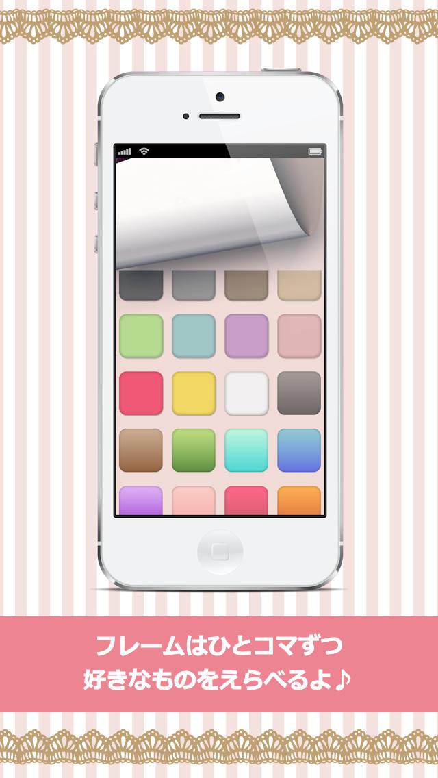 Wall Palette-オリジナルのかわいい待受け簡単作成ツール!お  気に入りの写真、テンプレートを使ってアイコンフレーム、壁紙を作ろう!のスクリーンショット_3