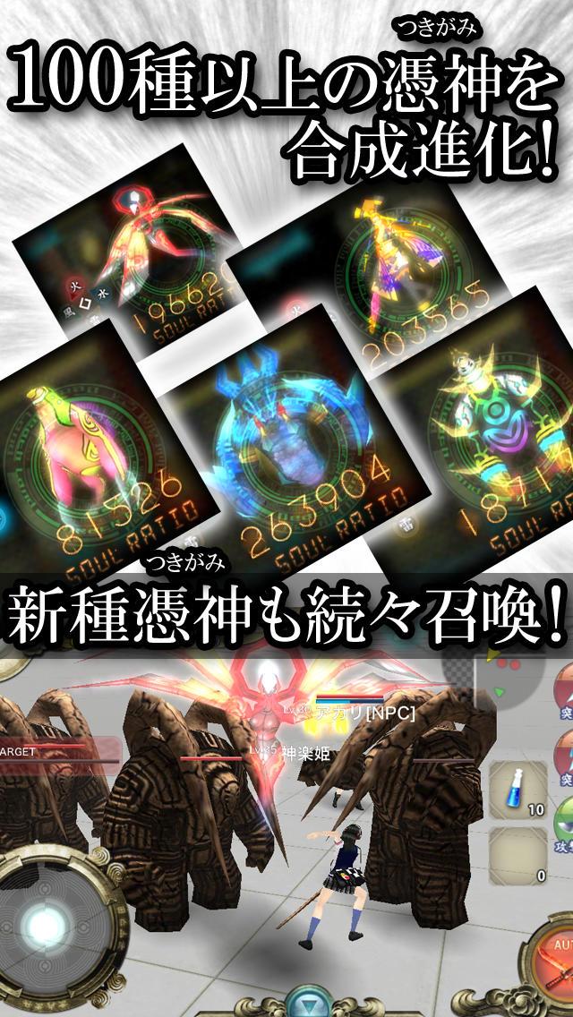 RPG デスランド【究極進化モンスター合成オンラインRPG】のスクリーンショット_2