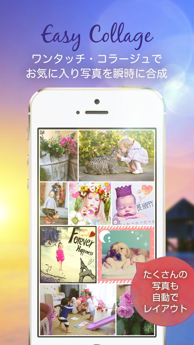 eluv[エラブ]写真合成・アルバム整理で複数画像のコラージュ編集のスクリーンショット_4