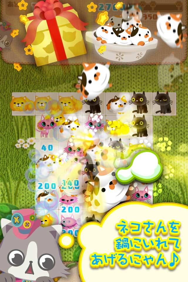にゃんパズルのスクリーンショット_2