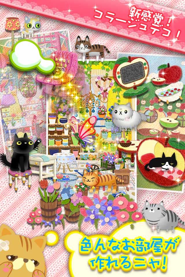 にゃんパズルのスクリーンショット_3