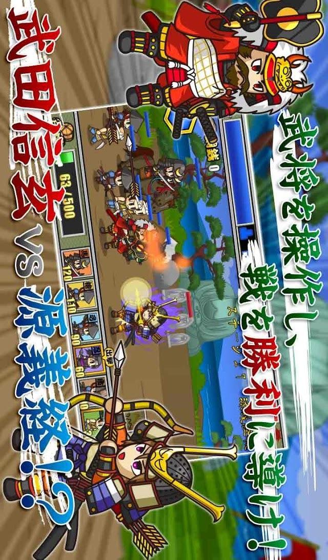 戦国ディフェンス~新感覚操作型タワーディフェンスゲームのスクリーンショット_3